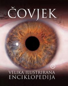 Naslovnica knjige: ČOVJEK-VELIKA ILUSTRIRANA ENCIKLOPEDIJA