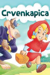Naslovnica knjige: CRVENKAPICA