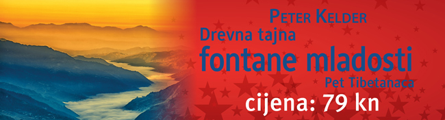 1115-MARK-Bozicni-banneri-650x175-6- Drevne tajne fontane mladosti - Božić 2015