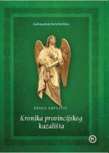 Naslovnica knjige: KRONIKA PROVINCIJSKOG KAZALIŠTA