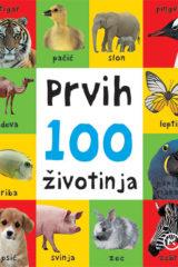Naslovnica knjige: PRVIH 100 ŽIVOTINJA