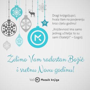 Sretan Božić i uspješna nova 2017. godina! naslovnica