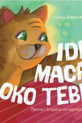 Naslovnica knjige: IDE MACA OKO TEBE