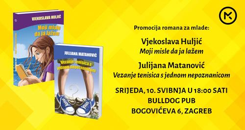 Promocija novih romana Julijane Matanović i Vjekoslave Huljić naslovnica