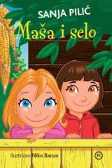 Naslovnica knjige: MAŠA I SELO