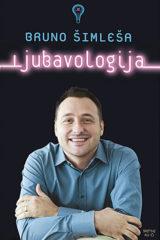Naslovnica knjige: LJUBAVOLOGIJA