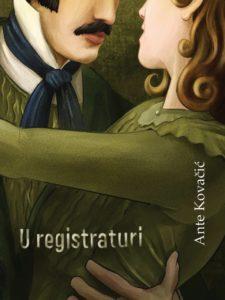 Naslovnica knjige: U REGISTRATURI
