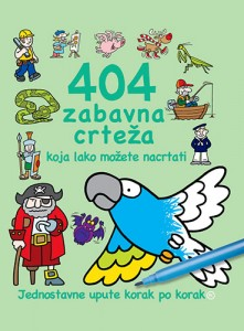 Naslovnica knjige: 404 ZABAVNA CRTEŽA