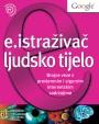 LJUDSKO TIJELO- E.ISTRAŽIVAČ