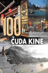 Naslovnica knjige: 100 ČUDA KINE