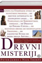 Naslovnica knjige: DREVNI MISTERIJI