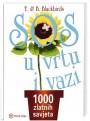 SOS U VRTU I VAZI