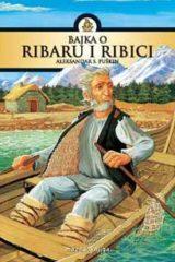 Naslovnica knjige: BAJKA O RIBARU I RIBICI