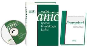 Naslovnica knjige: VELIKI RJEČNIK HRVATSKOG JEZIKA+CD+PRAVOPISNI PRIRUČNIK