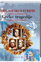 Naslovnica knjige: GRČKE TRAGEDIJE