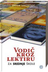 Naslovnica knjige: VODIČ KROZ LEKTIRU ZA SREDNJE ŠKOLE
