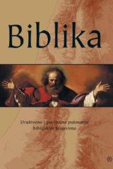 Naslovnica knjige: BIBLIKA
