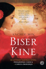 Naslovnica knjige: BISER KINE
