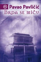 Naslovnica knjige: BRDA SE MIČU