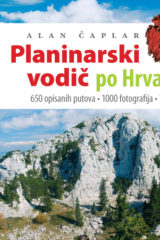 Naslovnica knjige: PLANINARSKI VODIČ PO HRVATSKOJ