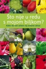Naslovnica knjige: ŠTO NIJE U REDU S MOJOM BILJKOM?