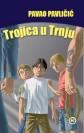 TROJICA U TRNJU – 6. izdanje