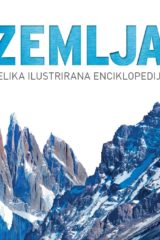 Naslovnica knjige: Zemlja-Velika ilustrirana enciklopedija