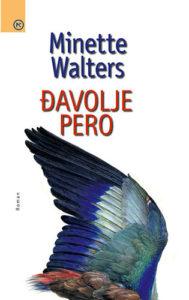 Naslovnica knjige: ĐAVOLJE PERO