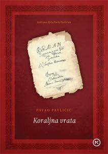 Naslovnica knjige: KORALJNA VRATA