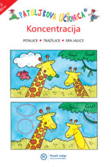 Naslovnica knjige: PATULJKOVA UČIONICA – KONCENTRACIJA