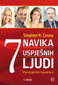 Naslovnica knjige: 7 NAVIKA USPJEŠNIH LJUDI