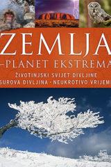 Naslovnica knjige: ZEMLJA – PLANET EKSTREMA