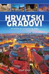 Naslovnica knjige: HRVATSKI GRADOVI