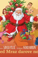 Naslovnica knjige: Djed Mraz darove nosi