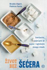 Naslovnica knjige: Život bez šećera