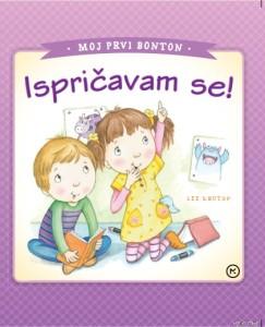 Naslovnica knjige: Moj prvi bonton – Ispričavam se!