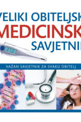 Naslovnica knjige: Veliki obiteljski medicinski savjetnik