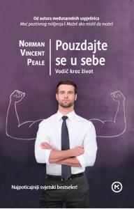 Naslovnica knjige: POUZDAJTE SE U SEBE – Vodič kroz život