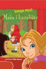 Naslovnica knjige: Maša i kazalište