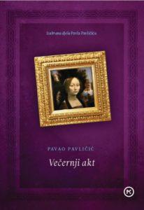 Naslovnica knjige: VEČERNJI AKT
