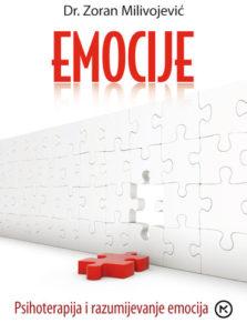Naslovnica knjige: Emocije