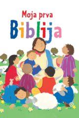 Naslovnica knjige: Moja prva biblija