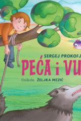 Naslovnica knjige: PEĆA I VUK