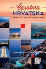 Naslovnica knjige: ČAROBNA HRVATSKA