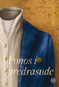 Naslovnica knjige: PONOS I PREDRASUDE