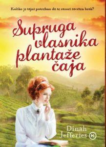 Naslovnica knjige: SUPRUGA VLASNIKA PLANTAŽE ČAJA