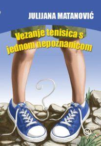 Naslovnica knjige: VEZANJE TENISICA S JEDNOM NEPOZNANICOM