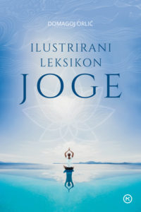 Naslovnica knjige: Ilustrirani leksikon joge