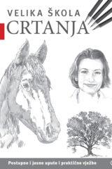 Naslovnica knjige: Velika škola crtanja