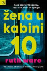 Naslovnica knjige: Žena u kabini 10